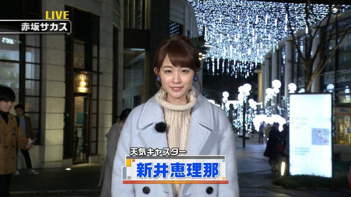 2018年12月15日新井恵理那の画像02枚目