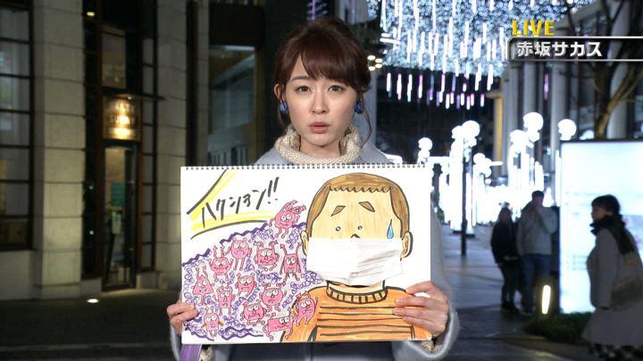 2018年12月15日新井恵理那の画像09枚目