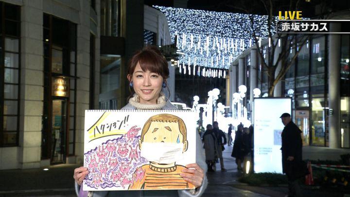 2018年12月15日新井恵理那の画像11枚目