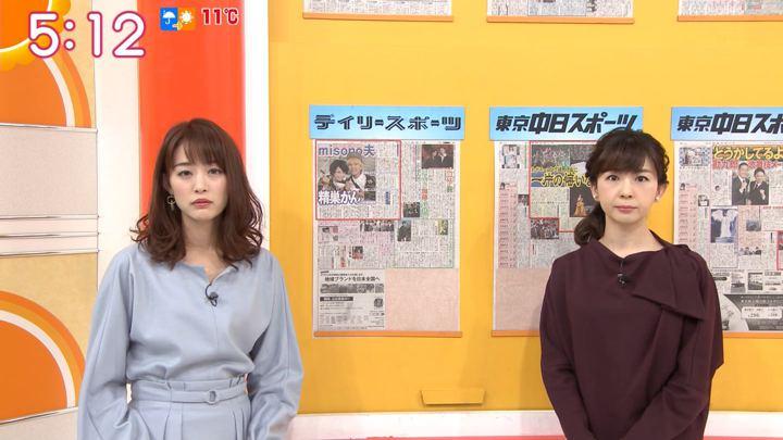 2018年12月17日新井恵理那の画像03枚目