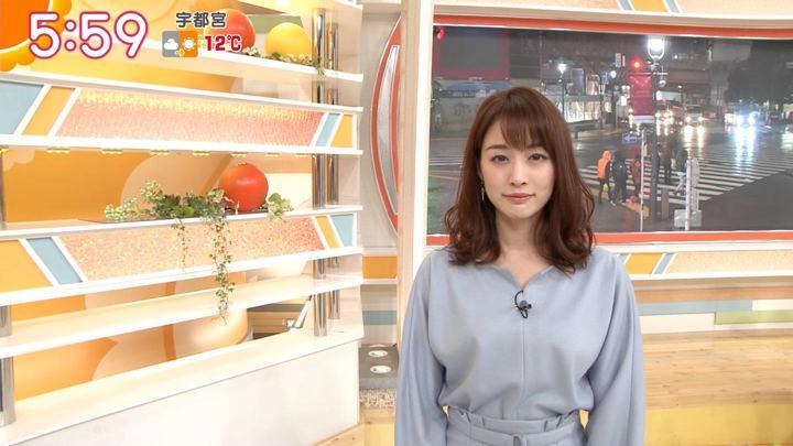 2018年12月17日新井恵理那の画像12枚目