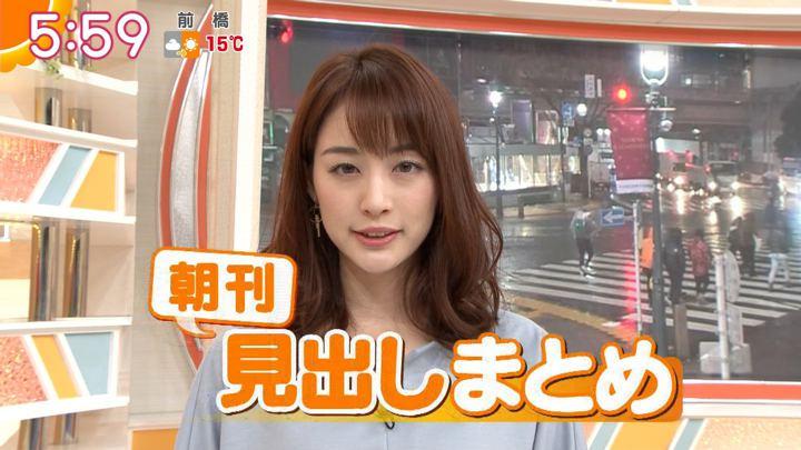 2018年12月17日新井恵理那の画像13枚目