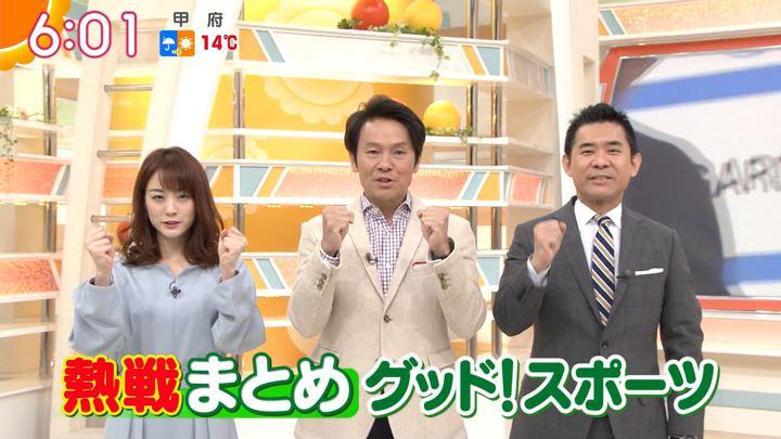 2018年12月17日新井恵理那の画像15枚目
