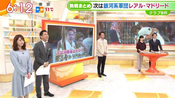 2018年12月17日新井恵理那の画像16枚目