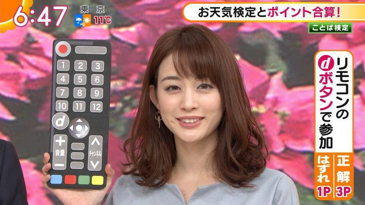 2018年12月17日新井恵理那の画像20枚目