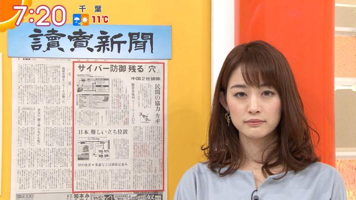 2018年12月17日新井恵理那の画像22枚目