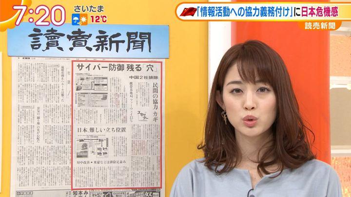 2018年12月17日新井恵理那の画像23枚目