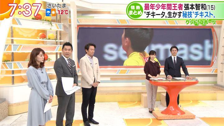 2018年12月17日新井恵理那の画像27枚目