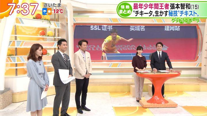 2018年12月17日新井恵理那の画像28枚目