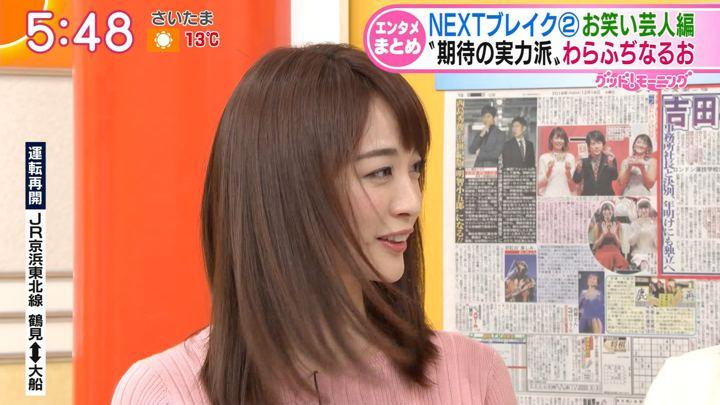 2018年12月18日新井恵理那の画像12枚目
