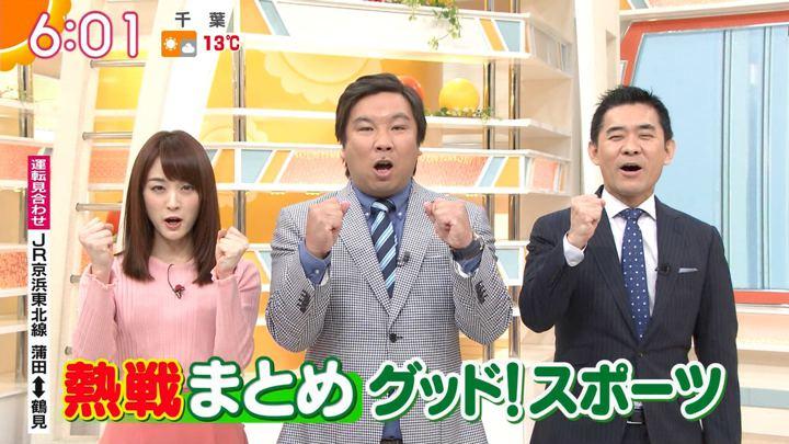 2018年12月18日新井恵理那の画像16枚目
