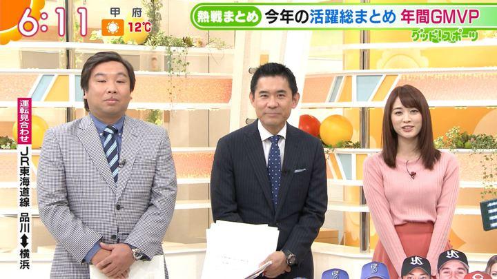 2018年12月18日新井恵理那の画像20枚目