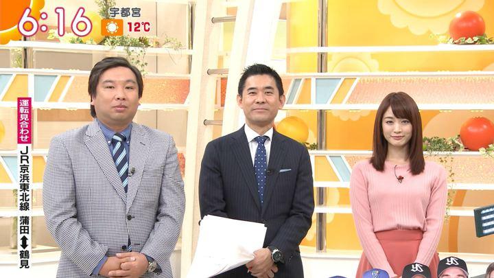 2018年12月18日新井恵理那の画像21枚目
