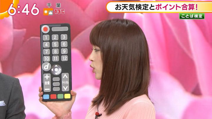 2018年12月18日新井恵理那の画像23枚目