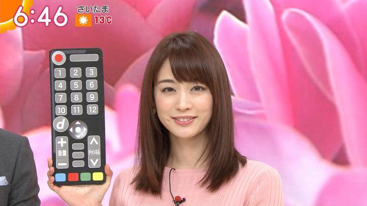 新井恵理那 グッド!モーニング (2018年12月18日放送 32枚)