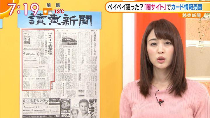 2018年12月18日新井恵理那の画像28枚目