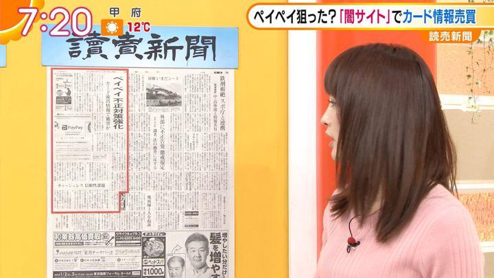 2018年12月18日新井恵理那の画像29枚目