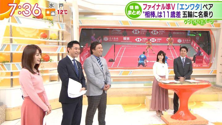 2018年12月18日新井恵理那の画像31枚目