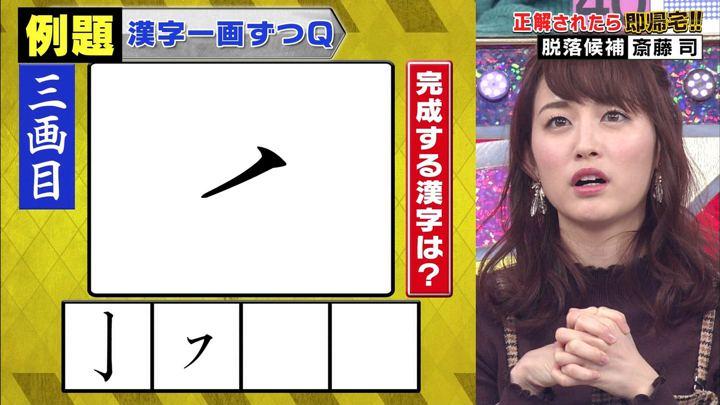 2018年12月20日新井恵理那の画像33枚目
