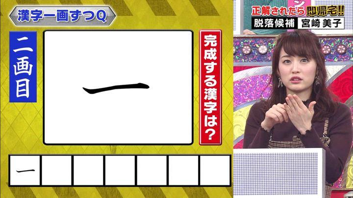 2018年12月20日新井恵理那の画像34枚目