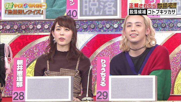 2018年12月20日新井恵理那の画像38枚目