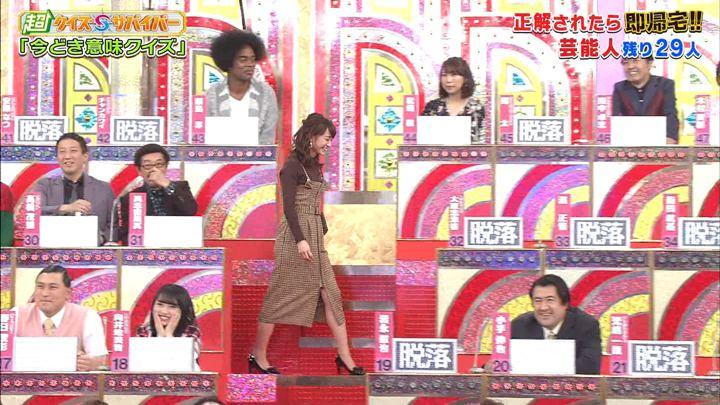 2018年12月20日新井恵理那の画像48枚目