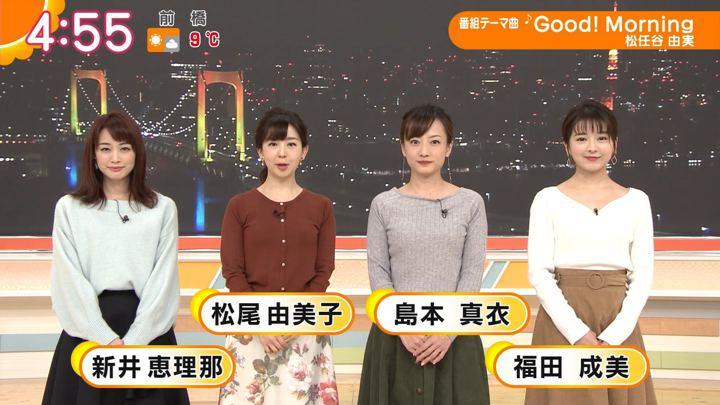 2018年12月25日新井恵理那の画像02枚目