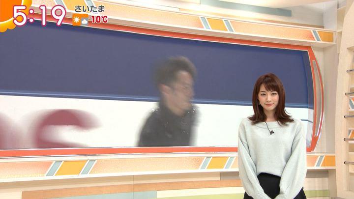 2018年12月25日新井恵理那の画像06枚目