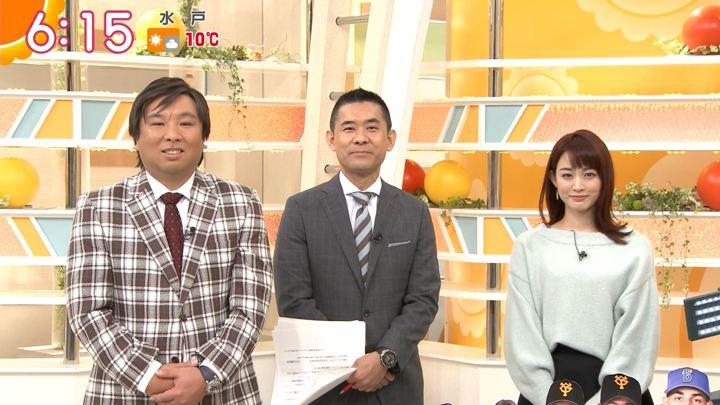 2018年12月25日新井恵理那の画像19枚目