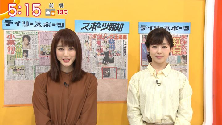 2018年12月26日新井恵理那の画像05枚目