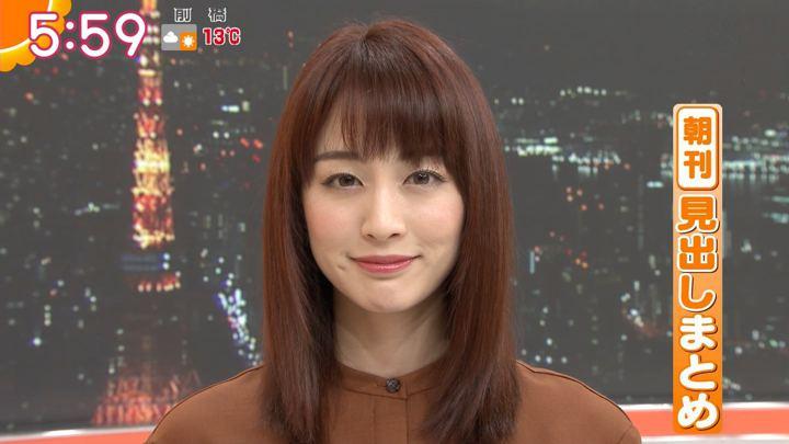 2018年12月26日新井恵理那の画像13枚目