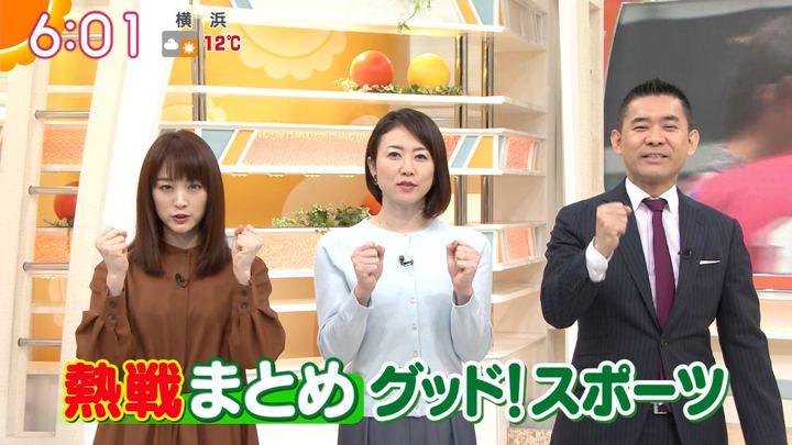 2018年12月26日新井恵理那の画像15枚目