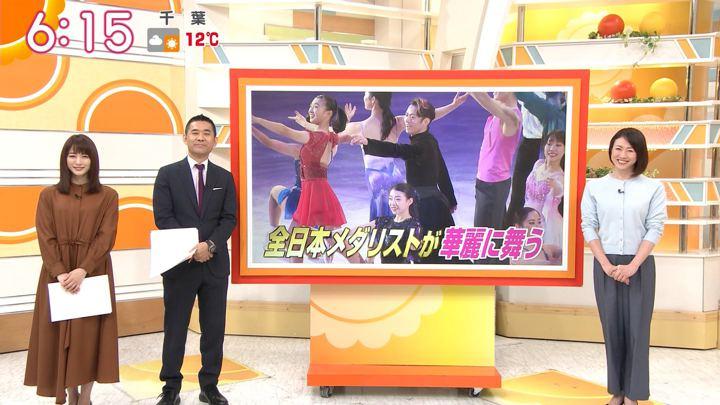 2018年12月26日新井恵理那の画像16枚目