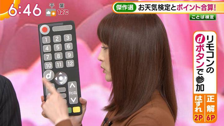 2018年12月26日新井恵理那の画像18枚目