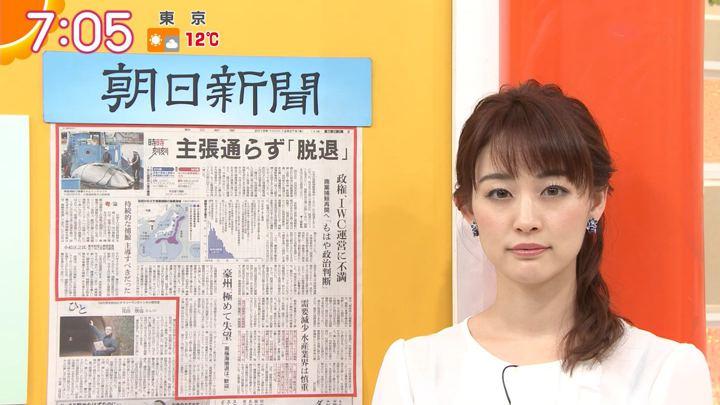 2018年12月27日新井恵理那の画像22枚目