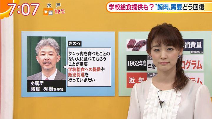2018年12月27日新井恵理那の画像25枚目