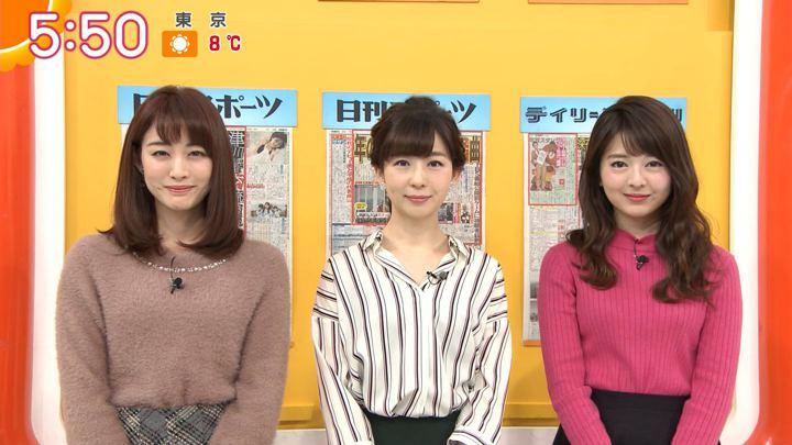 2018年12月28日新井恵理那の画像09枚目