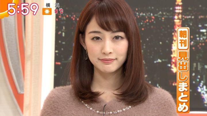 2018年12月28日新井恵理那の画像11枚目