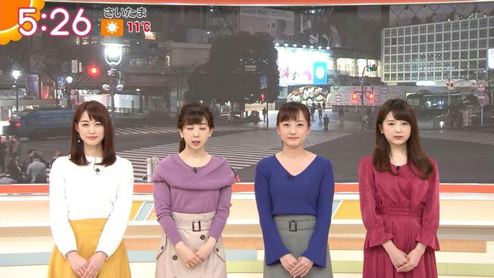2019年01月04日新井恵理那の画像09枚目