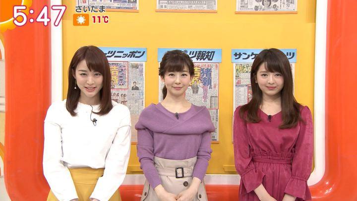 2019年01月04日新井恵理那の画像11枚目