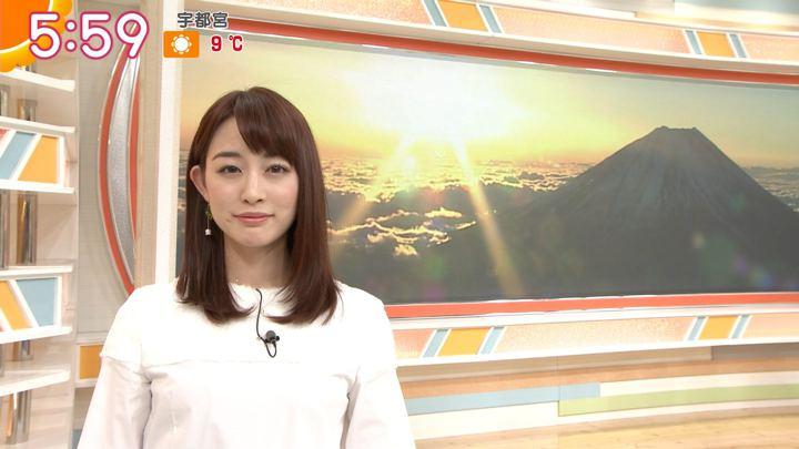 2019年01月04日新井恵理那の画像12枚目