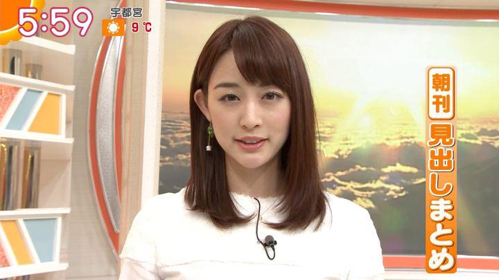2019年01月04日新井恵理那の画像13枚目