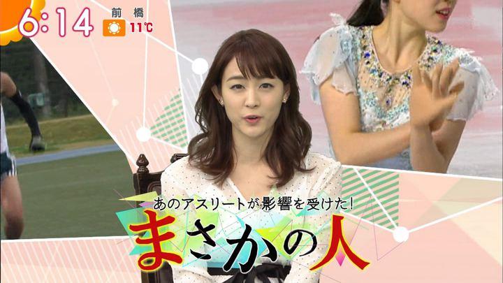 2019年01月04日新井恵理那の画像18枚目