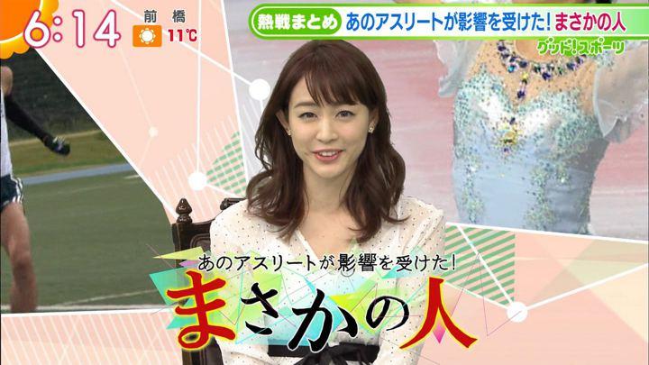 2019年01月04日新井恵理那の画像19枚目