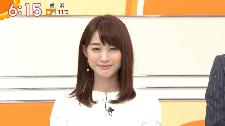 2019年01月04日新井恵理那の画像25枚目