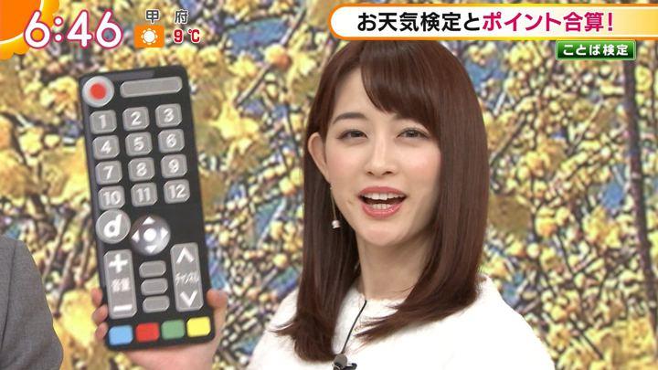 2019年01月04日新井恵理那の画像26枚目