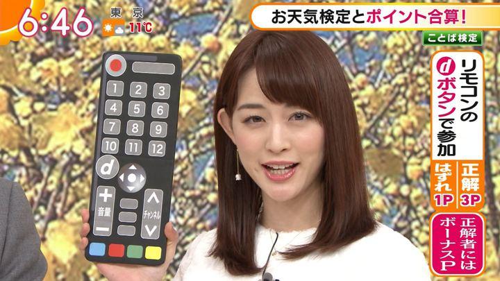 2019年01月04日新井恵理那の画像27枚目