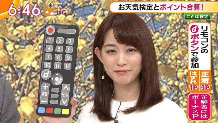 2019年01月04日新井恵理那の画像28枚目