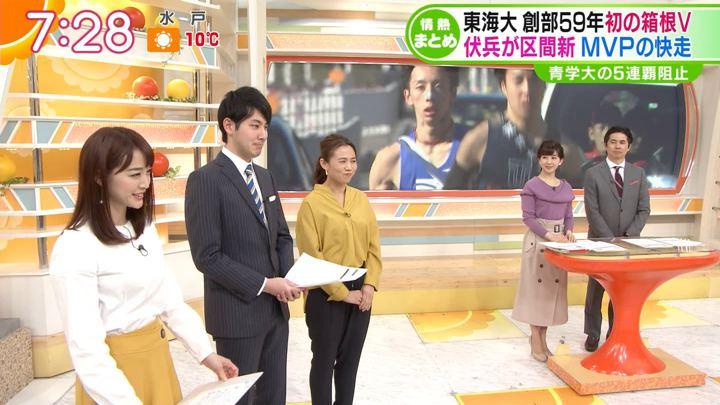 2019年01月04日新井恵理那の画像34枚目