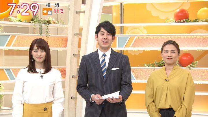 2019年01月04日新井恵理那の画像35枚目